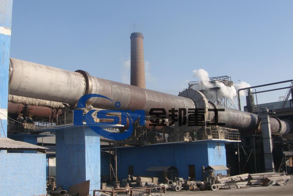 Rotary Kiln Bauxite/Metallurgy Chemical Kiln/Chemical Rotary Kiln