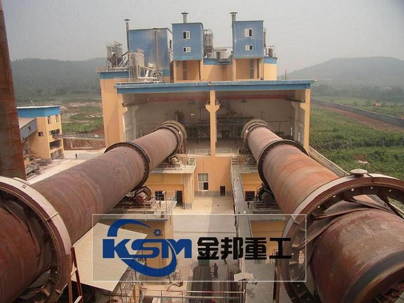 Active Lime Production Line/Rotary Active Lime Kiln/Active Lime Assembly Line