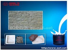 Silicone rubber for concrete molds