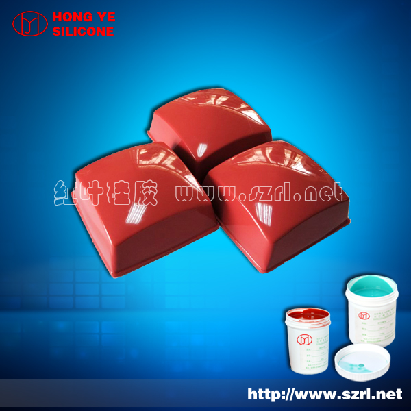 HY Pad Printing Silicon Rubber