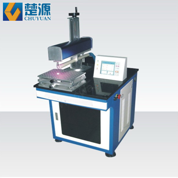 CY-QH Diode Laser Soldering system