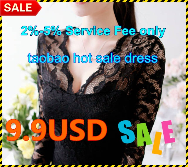 taobao agent help you buy from china save money