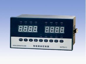 watarscape jumping jet fountain controller