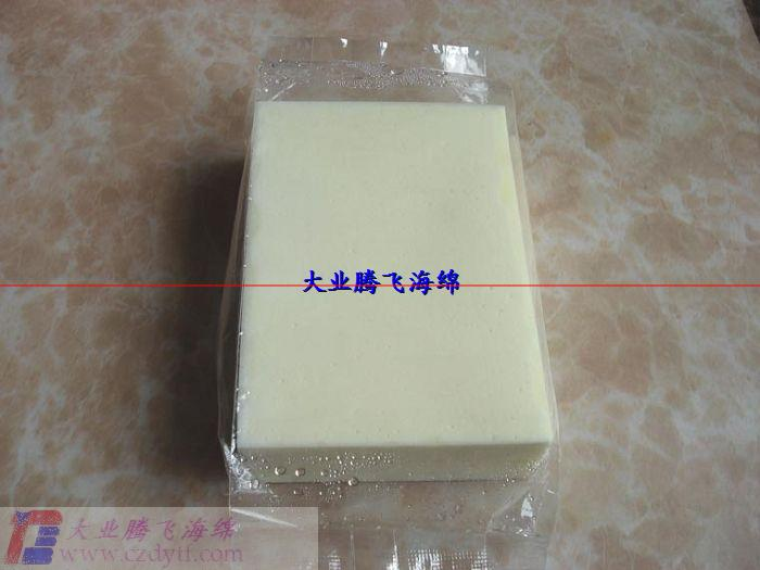 ultra-white absorbant sponge