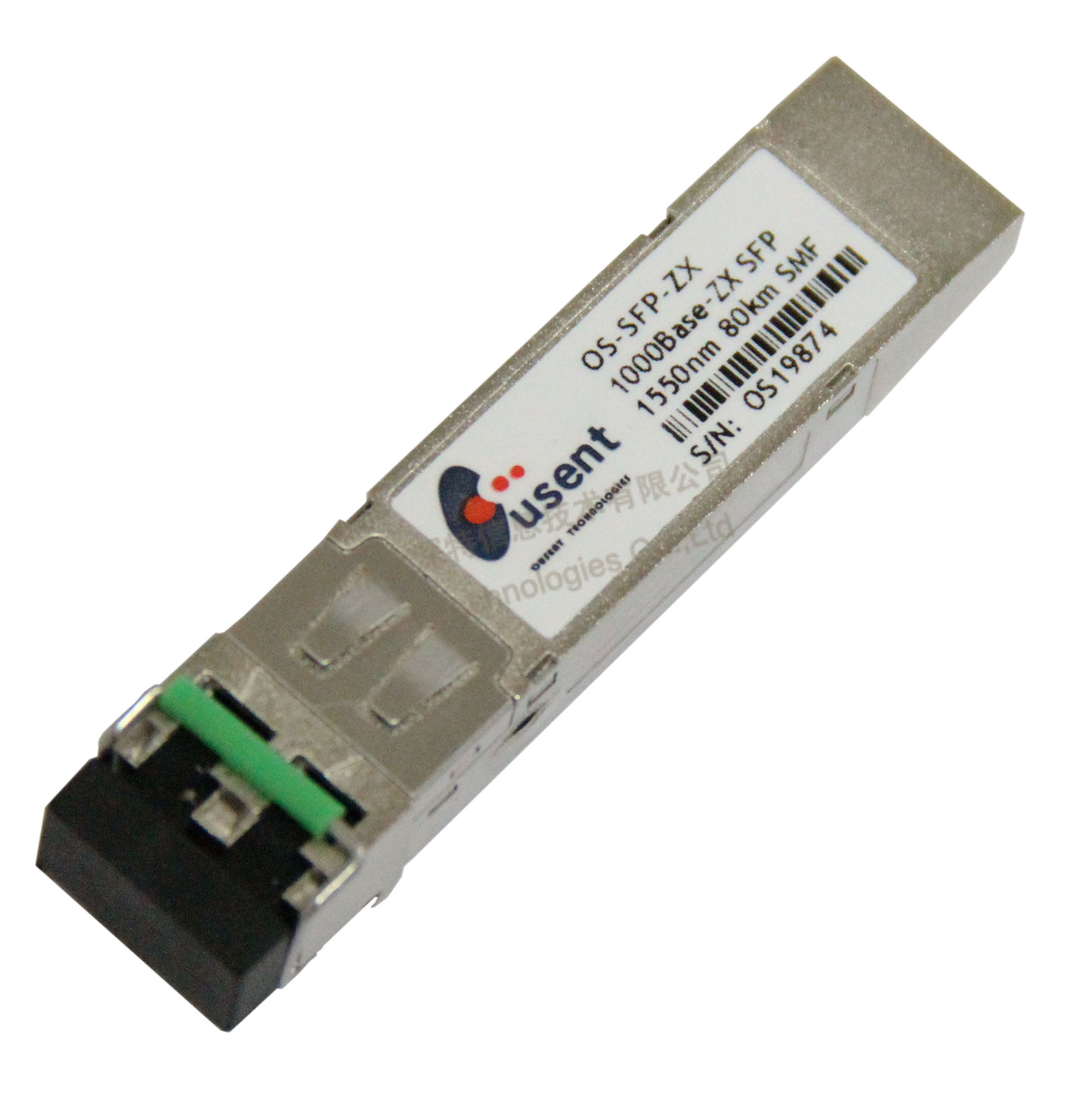 Cisco compatible SFP 1.25G 850nm 550M