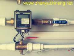 Household Ultrasonic heat meter