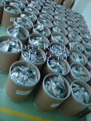 220L liquid packaging aseptic bag