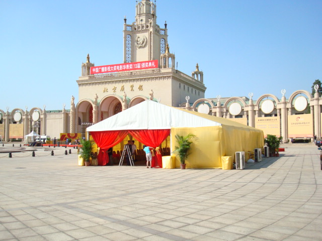 wedding exhibition tent