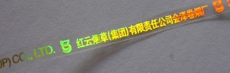 holographic cigarette self-adhesive tear tape