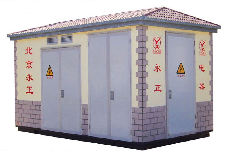 Prefabricated cubical Substation