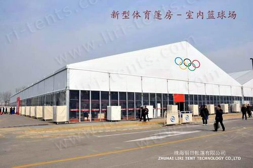 Sport event tent