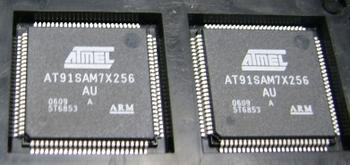 ICBOND Electronics Limited sell ATMEL all series Integrated Circuits(ICs)