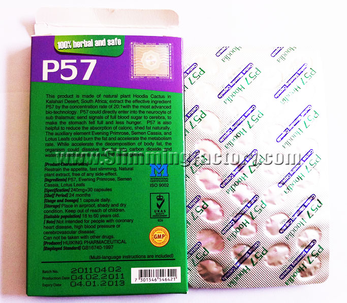 Herbal P57 Hoodia Cactus Slimming Capsule