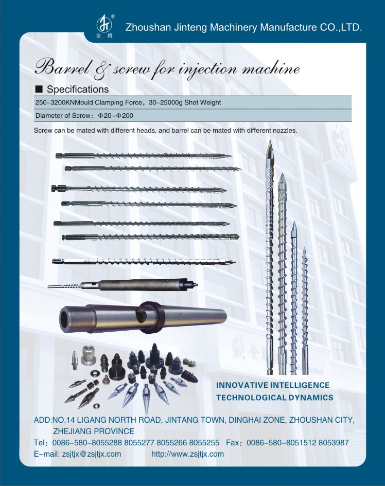screw and barral for extruder