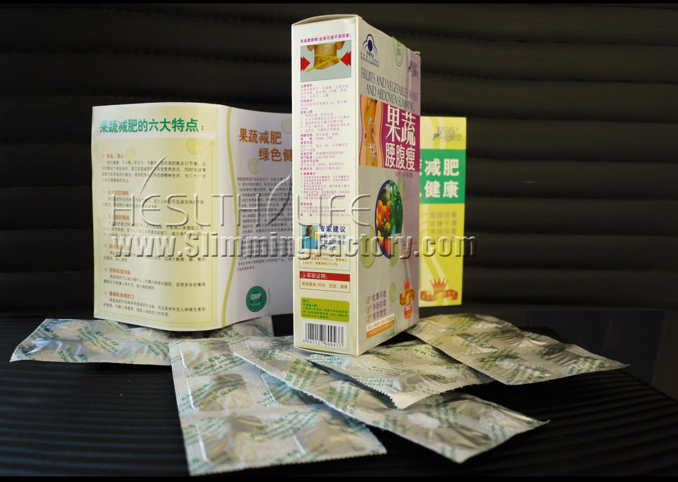 Fruit & Vegetable  Softgel  Botanical Slimming  Product