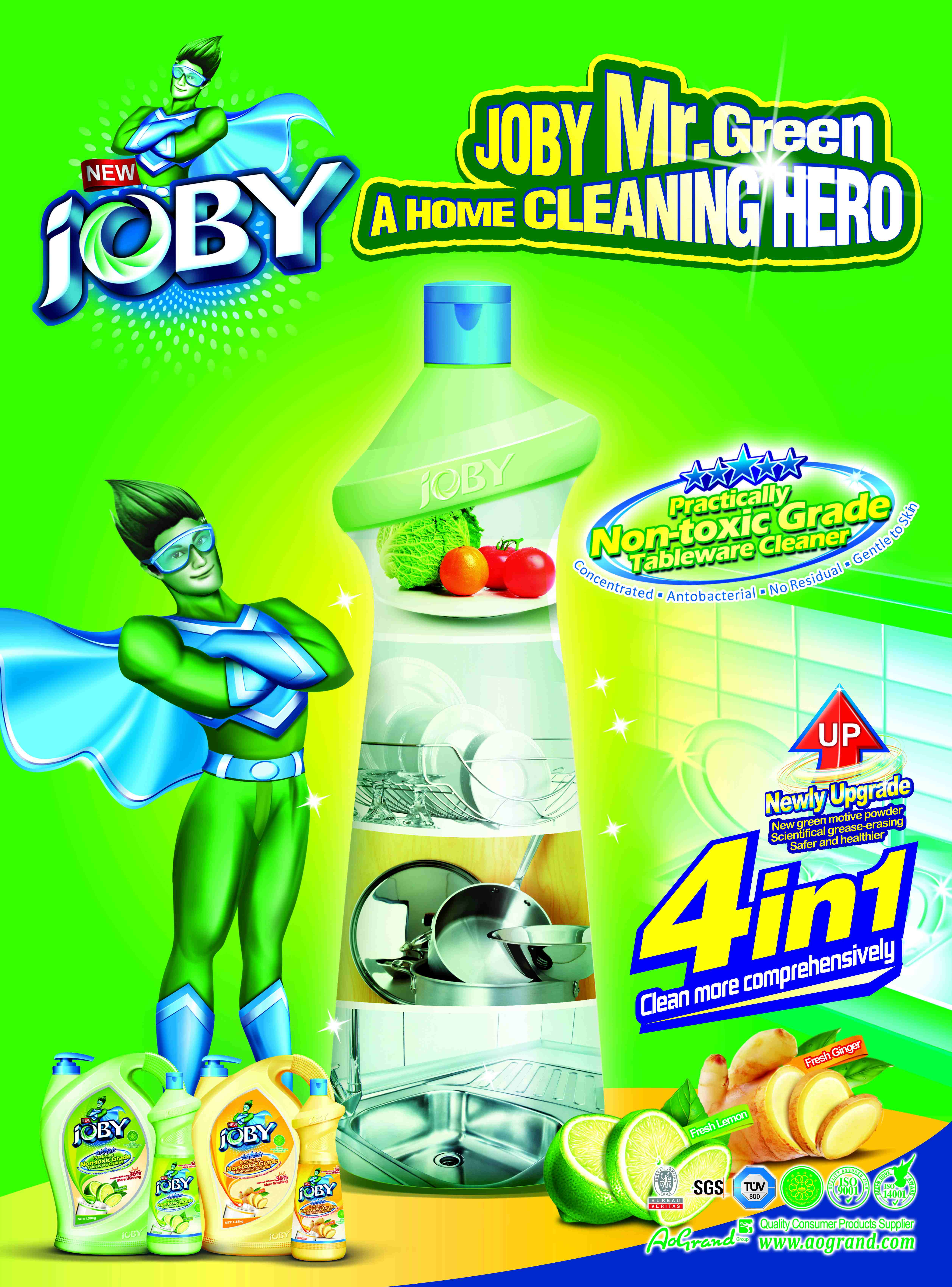 Detergents washing Powder