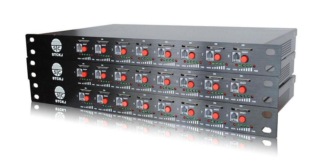 8 Channels GSM FWT