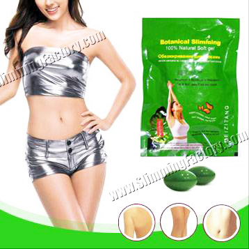 Top Herbal Meizitang Zisu Slimming Soft gel Product