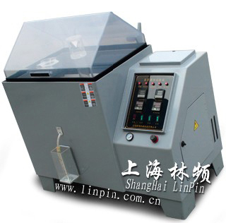 Lenpure High Low Temperature Test Chamber