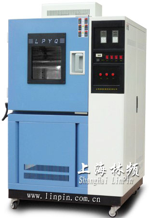 High and low temperature-humidity test chamber