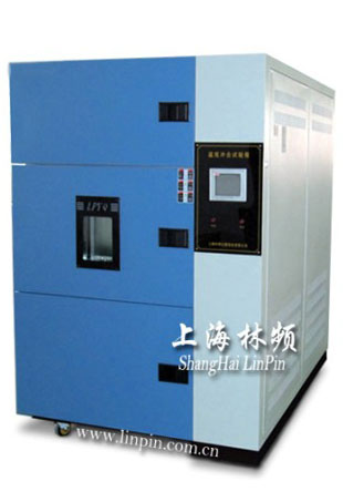 Lenpure Three Zones Thermal Shock Test Chamber