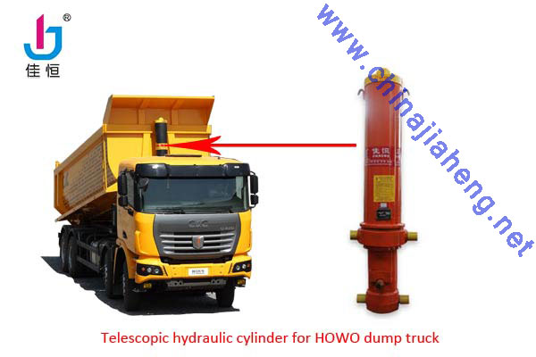 manufactruring and processing machinery front-end hydraulic cylinder