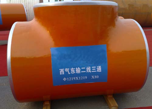 ASTM A234 WP5 pipe fittings ASTM A234 WPB pipe fittings astm a420 wpl6 pipe fittings