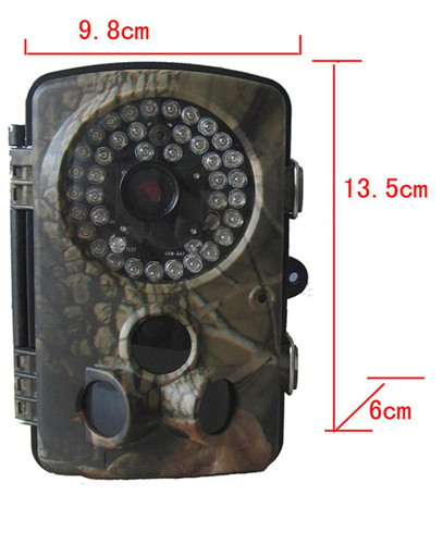 Waterproof 12MP Infrared Trail MMS GSM Scouting Cameras With 4 x AA Batteries