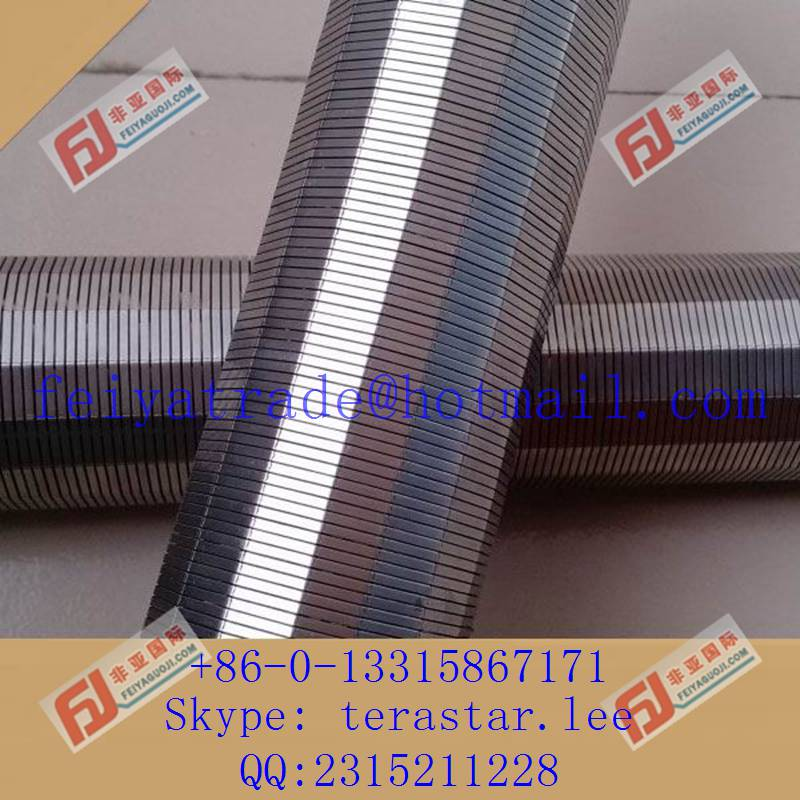 wedge wire filter screen