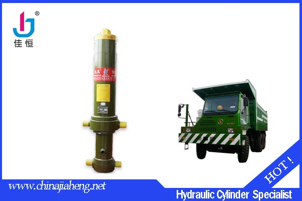 manufacturing and processing machinery for hydraulic cylinder  dump truck