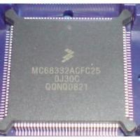 ICBOND Electronics Limited sell FREESCALE all series Integrated Circuits