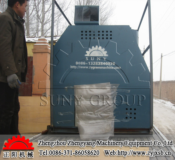ZY-300 Cable Wire Granulating Machine---0086-13283840926