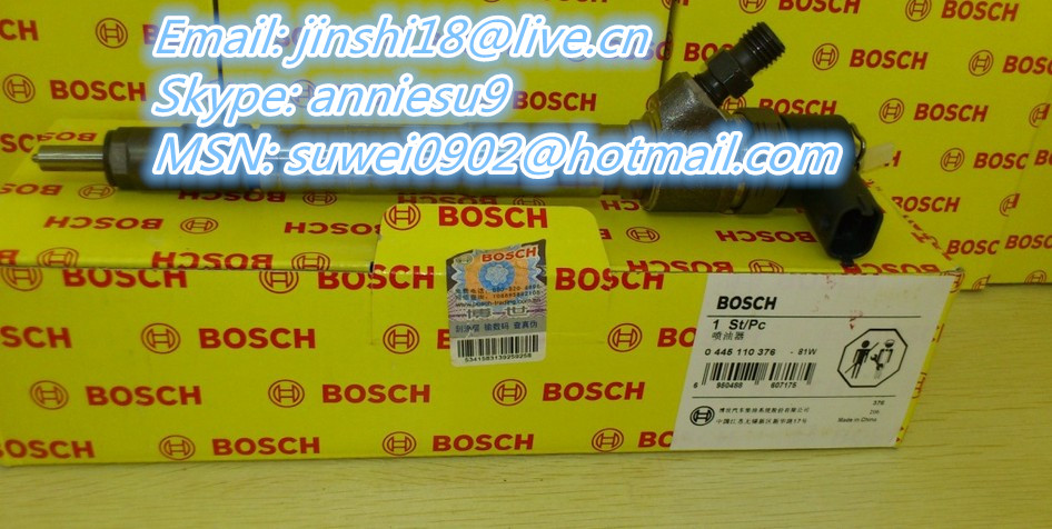 Bosch common rail injector 0445110376 for Cummins ISF2.8 5258744
