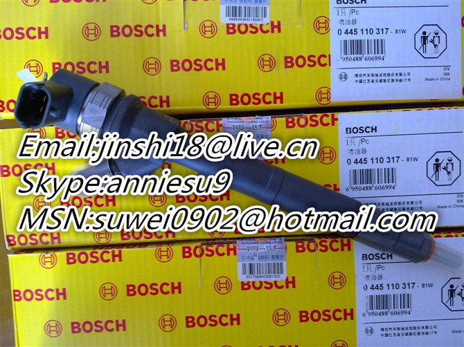 Bosch original injector 0445110317