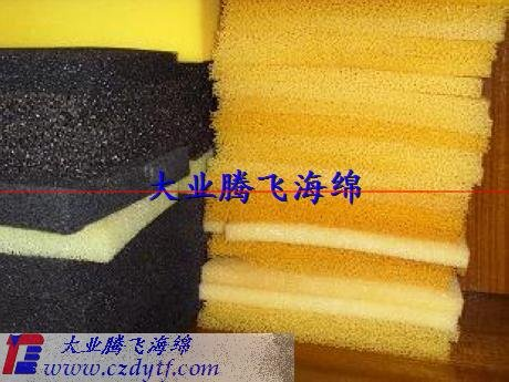 room tempreature filter sponge