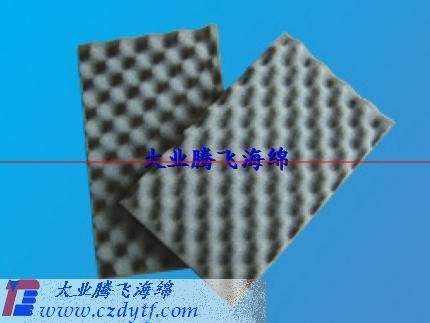 Wave Sponge for sound absorbing