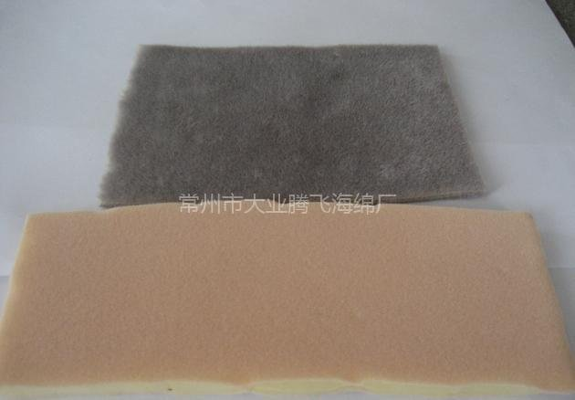 high grade flocking sponge