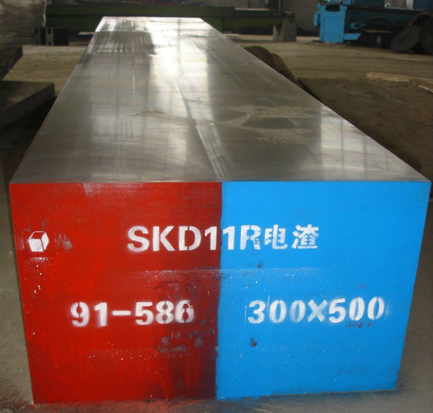 Forged Alloy Steel Blocks