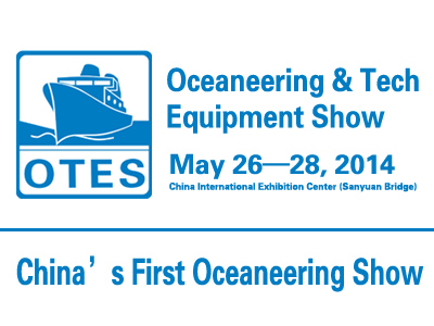 2014 China (Beijing) International Oceaneering & Technology Equipment Show