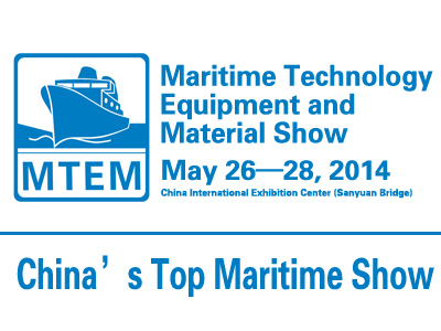 2014 China (Beijing) International Maritime Technology Equipment and Material Show