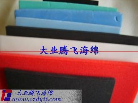 Color foam sponge,shaped 	foam products,
