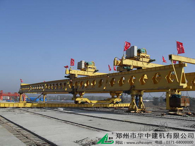 Walking type bridge girder launcher