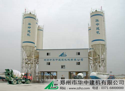Concrete Batch Plant(2HZS)