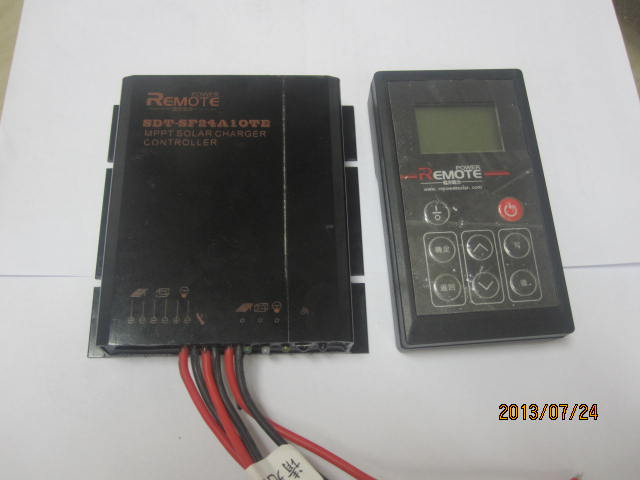 Mppt solar charge controller waterproof