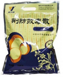 Jingsananli-sepsis(herbal medicine for poultry)