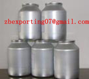 Nicergoline (bulk pharmaceutical chemicals)