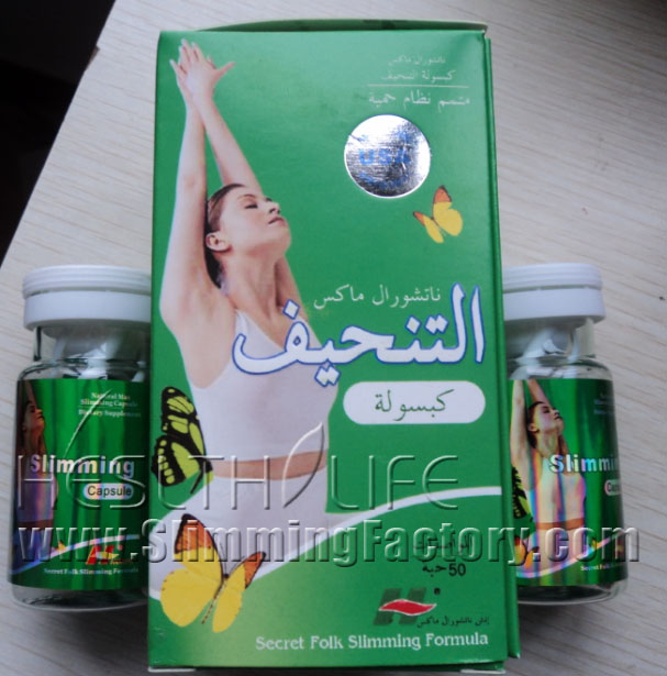 Natural Max Slimming Capsule Loss Weight Pills