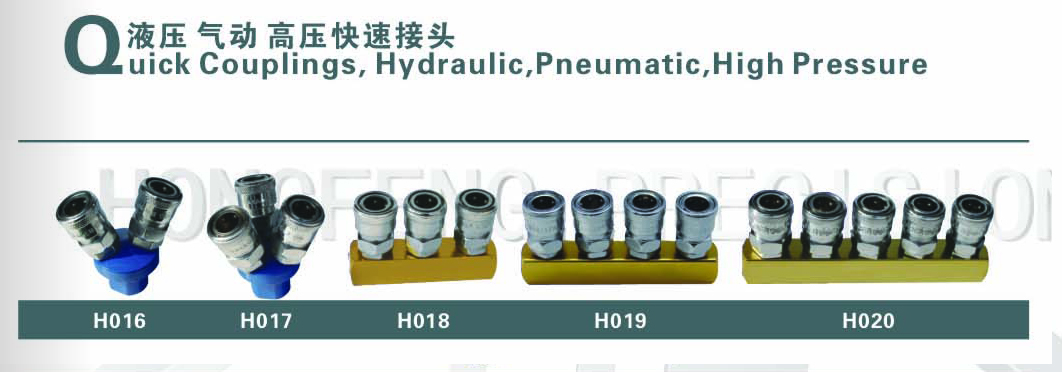 Quick Hydraulic pneumatic coupling  metal couplings by Hongfeng precision1
