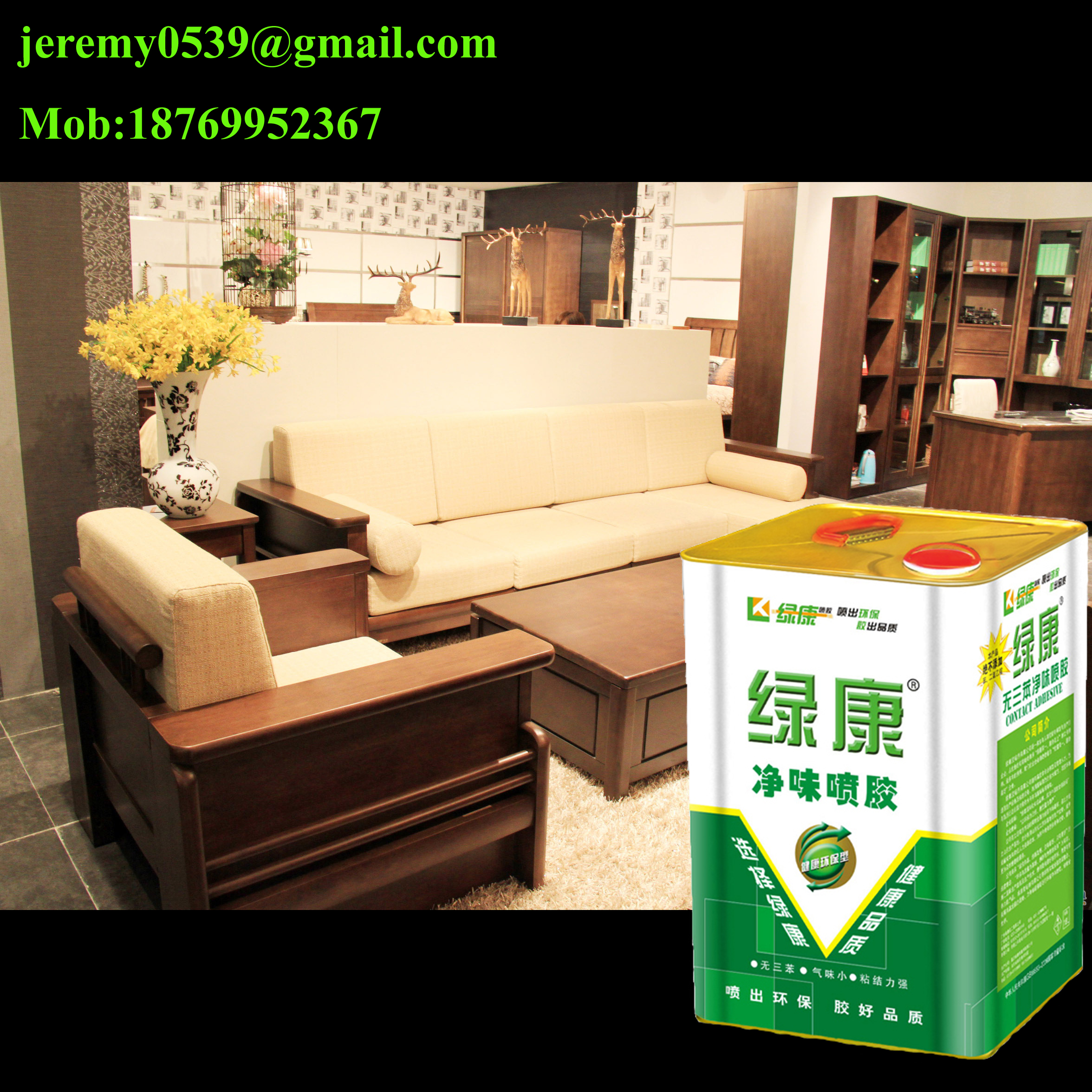 spray adhesive for furniture