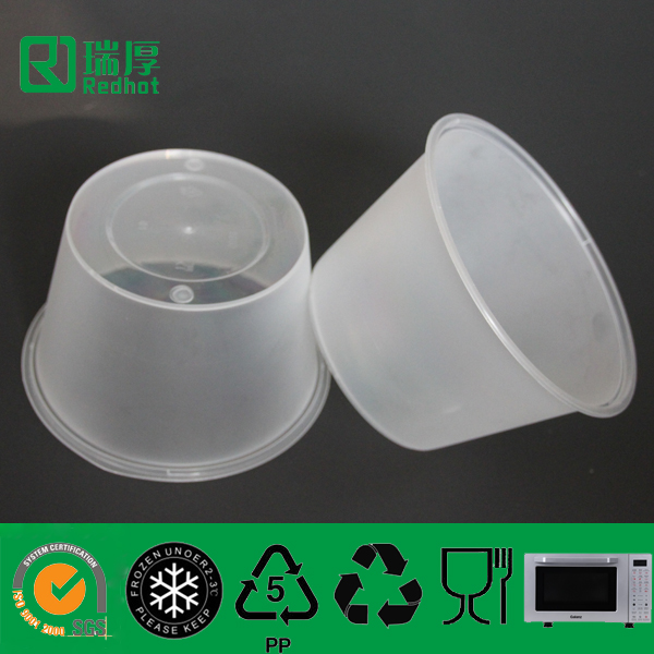 Plastic Food Storage Container (1000)